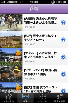 app_ent_kantandoga_5.jpg
