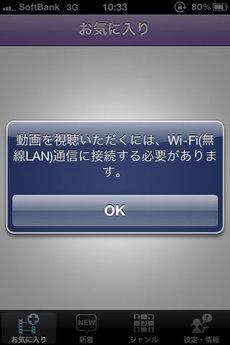 app_ent_kantandoga_6.jpg