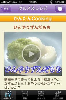 app_ent_kantandoga_9.jpg
