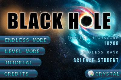 app_game_blackhole_2.jpg