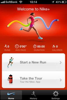 app_health_nikegps_1.jpg