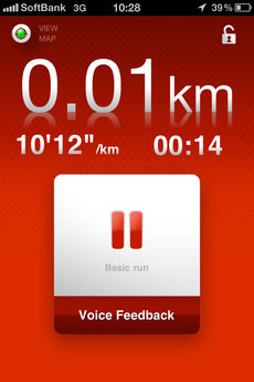 app_health_nikegps_5.jpg