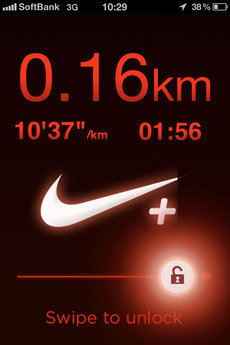 app_health_nikegps_6.jpg