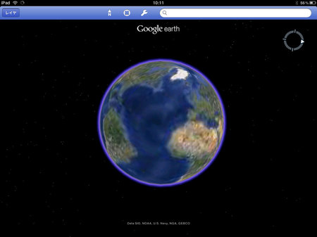 google_earth_seabed_1.jpg