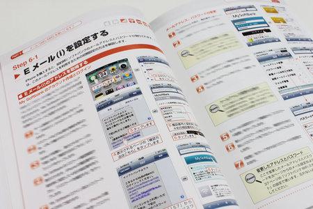 iphone4_perfect_manual_2.jpg
