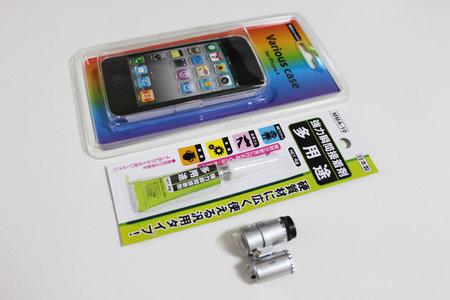 iphone_microsope_mod_1.jpg