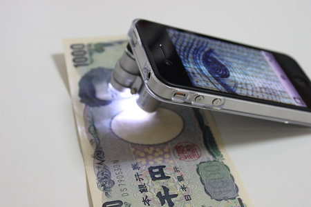 iphone_microsope_mod_6.jpg