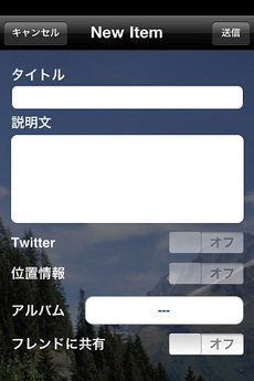 app_sns_chokophoto_3.jpg