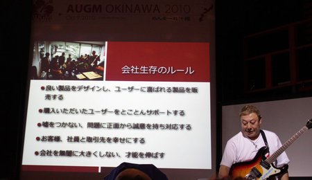 augm_okinawa_2010_14.jpg
