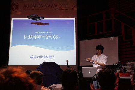 augm_okinawa_2010_2.jpg