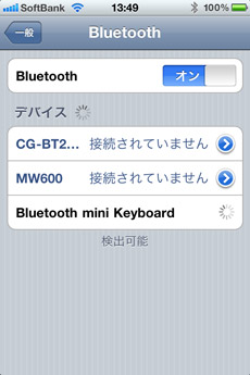 sanko_iphone_minikeyboard_leather_case_10.jpg