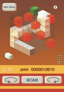 app_game_cupicmaze_3.jpg