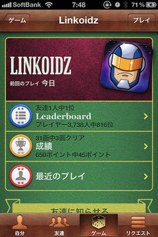 app_game_linkoidz_9.jpg
