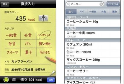 app_sale_2010-11-07.png
