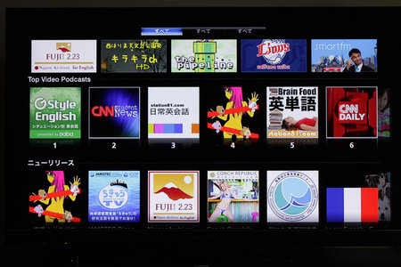 apple_tv_2nd_generation_7.jpg