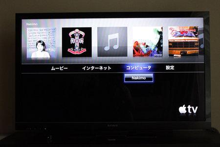 apple_tv_2nd_generation_8.jpg