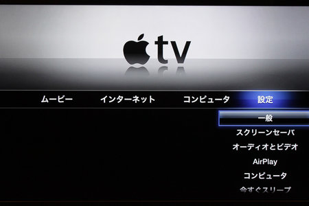 apple_tv_ios41_0.jpg