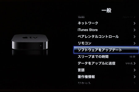 apple_tv_ios41_3.jpg