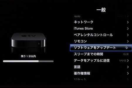 apple_tv_ios41_5.jpg