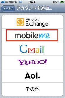 find_my_iphone_free_1.jpg