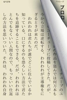 app_book_free_3.jpg