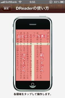 app_book_free_4.jpg