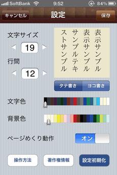 app_book_free_5.jpg