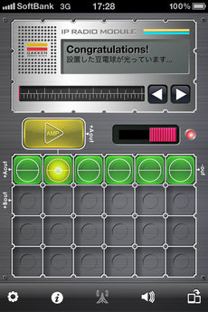 app_edu_denshiblock_7.jpg