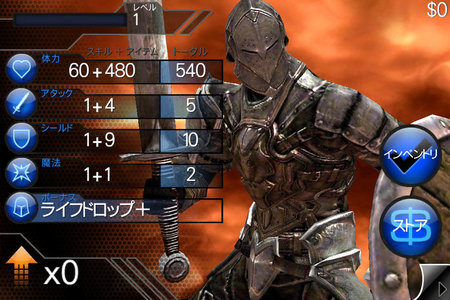 app_game_infinityblade_8.jpg
