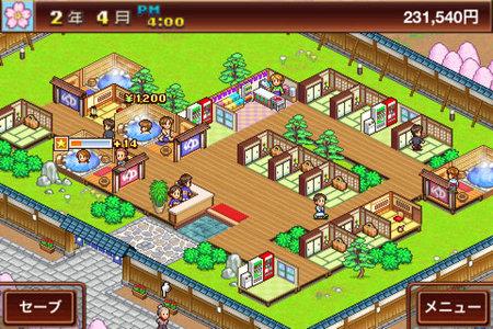 app_game_yukemuri_1.jpg