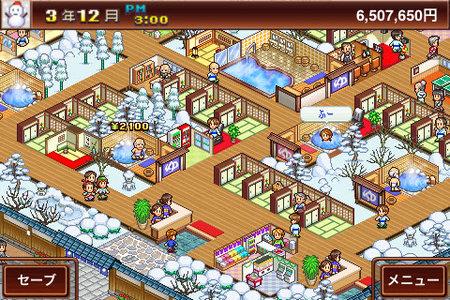 app_game_yukemuri_7.jpg