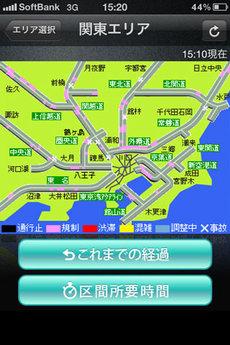app_navi_access_2.jpg