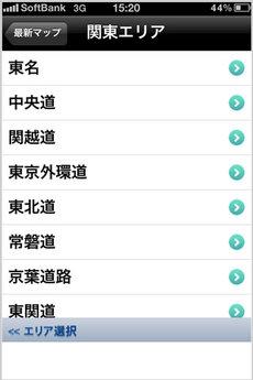 app_navi_access_3.jpg