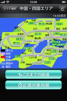 app_navi_access_8.jpg