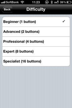app_util_nosedial_5.jpg
