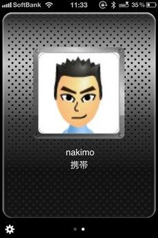 app_util_nosedial_6.jpg