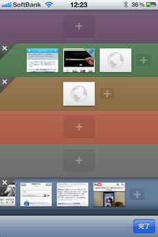 app_util_sleipnir_4.jpg