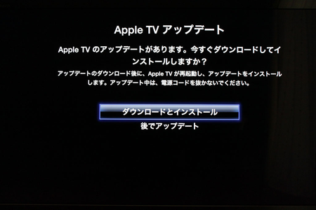 apple_tv_update_411_2.png