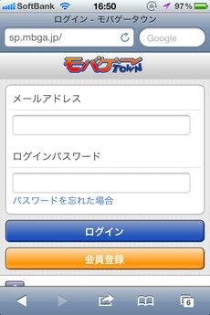 dena_mbga_web_site_2.jpg
