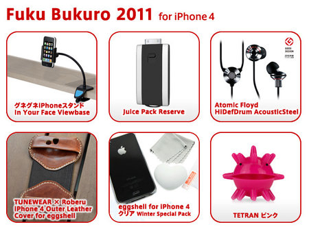 focal_fukubukuro_2011_2.jpg