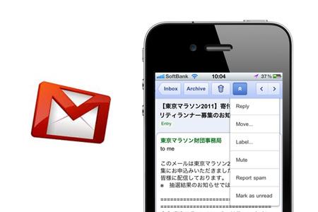 google_gmail_webapp_improve_0.jpg