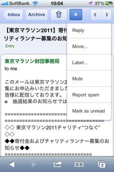 google_gmail_webapp_improve_1.jpg