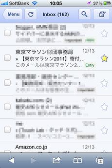 google_gmail_webapp_improve_2.jpg