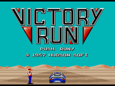 hudson_pcengine_gamebox__12.jpg