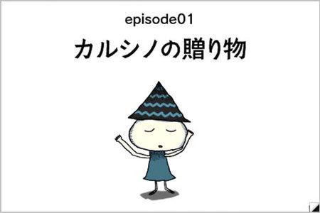 app_book_calsino_1.jpg