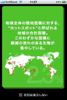 app_edu_nhkrakuen_4.jpg