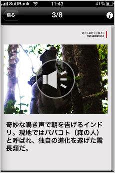 app_edu_nhkrakuen_8.jpg