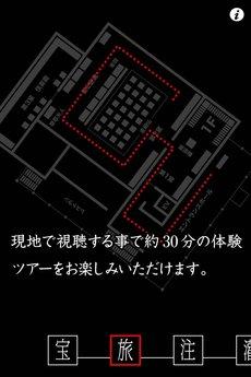 app_edu_tnm_2.jpg