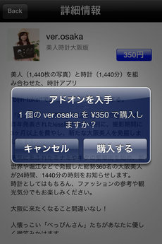 app_ent_btplus_4.jpg