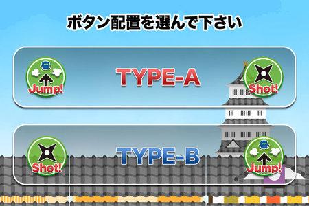 app_game_sumoninja_2.jpg